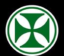 Павелецкая (Замоскворецкая линия)