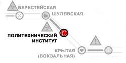 Сечевики