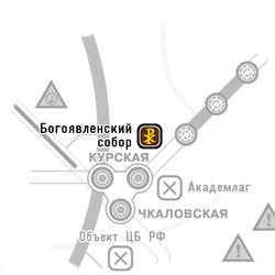Собор (Мск)