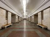 Университет (Москва)