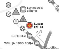 Военные (Москва)