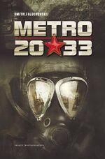 M2033 se cover1