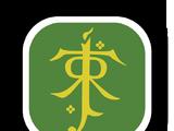 Эльфы (Путевые знаки)