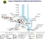 Киев Метро (актуальная карта)