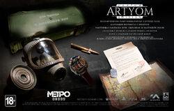 Специальное издание «Artyom Custom Edition»