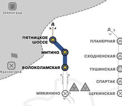Mitino-2