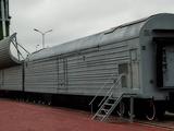 Скальпель (поезд)
