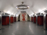 Дворец Украина