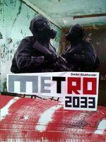 M2033 ar cover