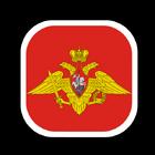 Military (sqr)