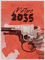 Рабочий вариант Метро 2035 (2)