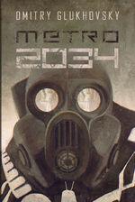 M2034 pl cover2