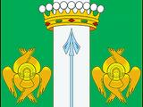 Софрино