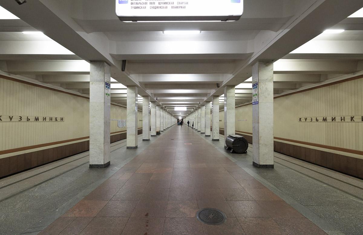 выход из станция краснопресненская фото декларация документ