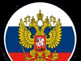 ГО-42
