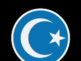 Азерки