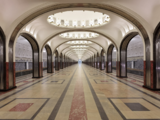 Маяковская (Москва)