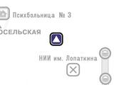 Черкизон