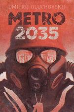 M2035 se cover