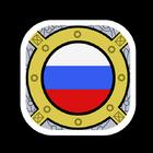 HQ (Tomsk)