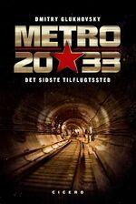 Metro-2033-cover dansk
