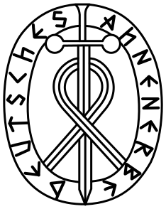 Аненербе