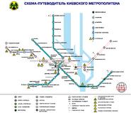 Kiev (metro35)
