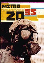 M2035 fi cover