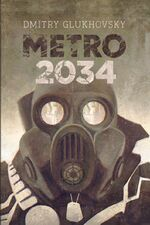 M2034 us cover