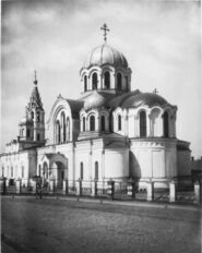 Moscow, Kazan church by Kaluga Gates, 1882