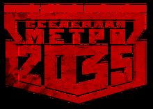 LOGO METRO2035