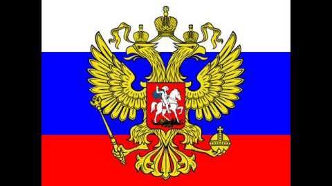 Боже, Царя храни! (God Save the Tsar!)