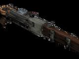 Рельса (оружие)