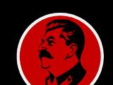 Храм Сталина