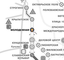 Мутанты (Мск)