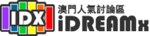 Logo22901