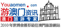 Yam news 03