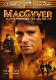 MacGyver 1985 - S1