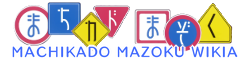 Machikado Mazoku Wiki