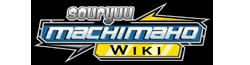 MachiMaho Wiki