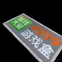 326 logo
