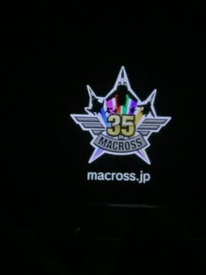 Macross 35th Can't Stop Walküre