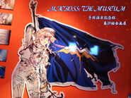 TezukaMuseumShot