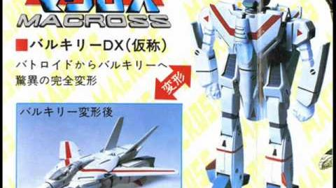 History of the Takatoku VF-1 Valkyrie Toy - CollectionDX
