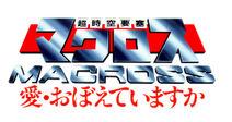 Macross I logo