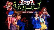 LoveStoriesSplash
