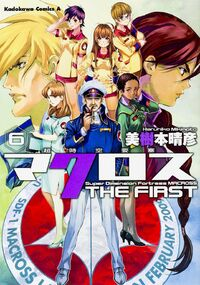 Cover First-6