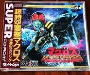 Macross2036Disc