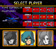 Choujikuu Yousai Macross - Scrambled Valkyrie Player Select