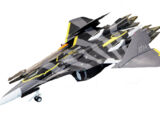 YF-27-5 Shaher Femail